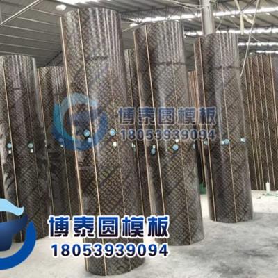 木质圆柱子模板批发