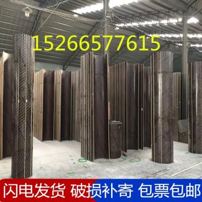 广州圆柱模板生产,定做,价格,厂家;批发
