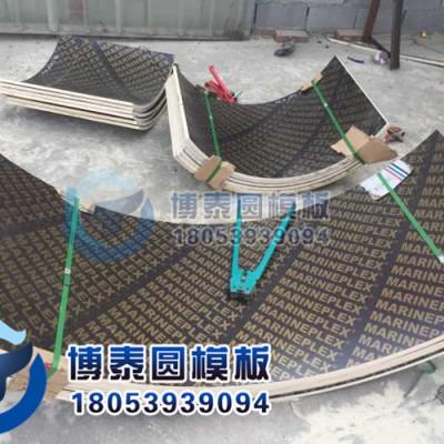 合肥异形模板,合肥异形圆柱木模板厂家批发