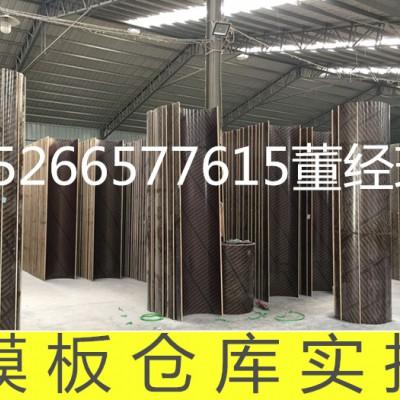 南京异形圆模板生产,定做,价格,厂家;批发代理