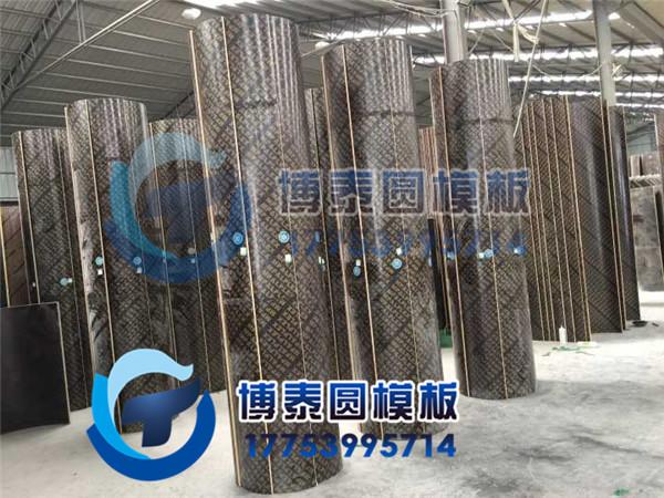 重庆圆柱模板供应,重庆建筑木模板批发,货到付款,厂家直发