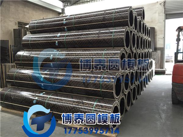 上海圆模板批发,上海弧形模板生产厂家,厂家直发,货到付款