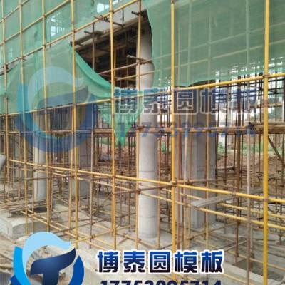 广东定型木模板批发,广东圆柱模板定制,厂家直销,货到付款