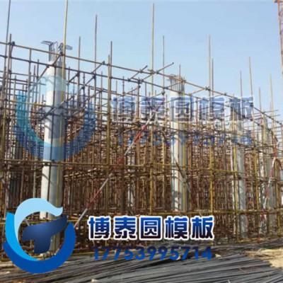 北京建筑圆模板供应商,北京定型模板厂家,批发,定制,货到付款