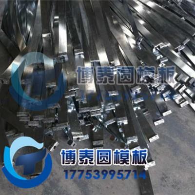 青岛建筑圆模板,青岛定型模板批发,厂家直销,货到付款