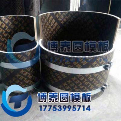 南京圆柱木模板厂家,建筑圆模板定制,货到付款,厂家直销