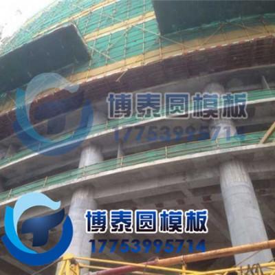 咸宁市圆模板批发,建筑模板供应商,厂家直销,货到付款