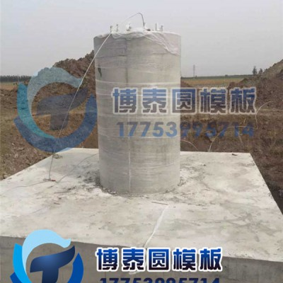 南京市圆模板批发,建筑圆模板供应商,厂家直销,货到付款