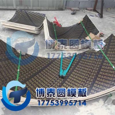苏州市圆模板批发,建筑圆模板供应商,厂家直销,货到付款