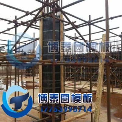 济南市异形模板批发,建筑圆模板供应商,厂家直销,货到付款