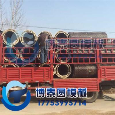 武汉市异形模板批发,建筑圆模板供应商,厂家直销,货到付款