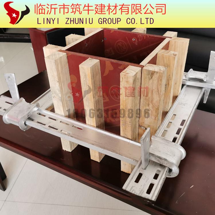 新型加固件工厂,新型方柱模板厂家批发