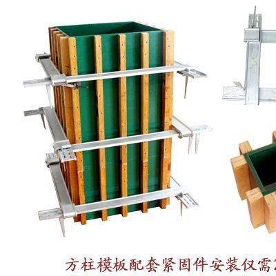 方柱扣插销的尺寸,厚度,重量