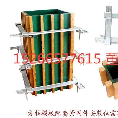方柱加固件搭配使用的优势