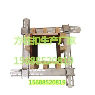 方柱加固件施工技术