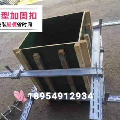 浙江省新型加固件;紧固扣;方柱卡的价格