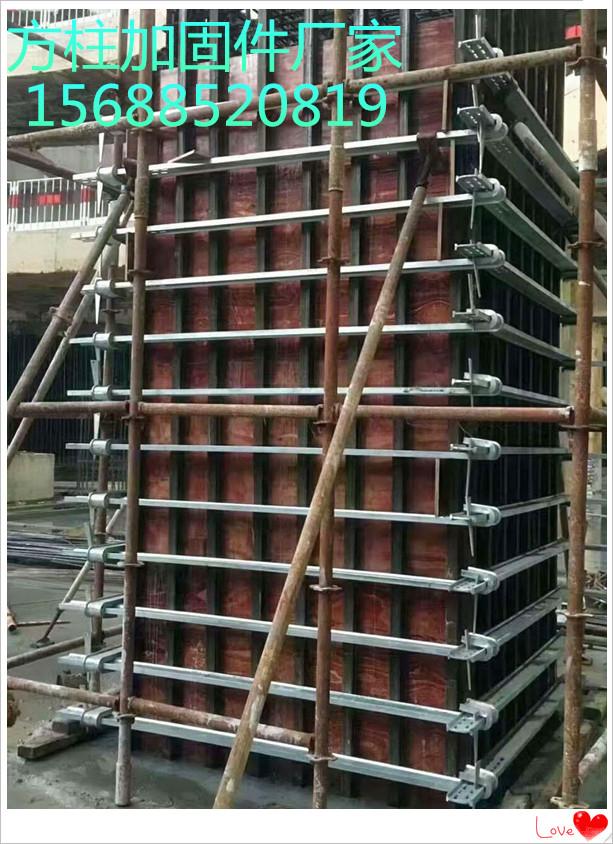 天津方柱加固件生产厂家,方柱扣定制批发,可货到付款