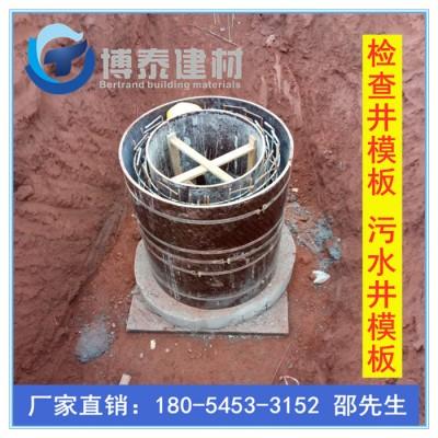 北京圆柱木模板/圆弧模板/异型模板厂家直销