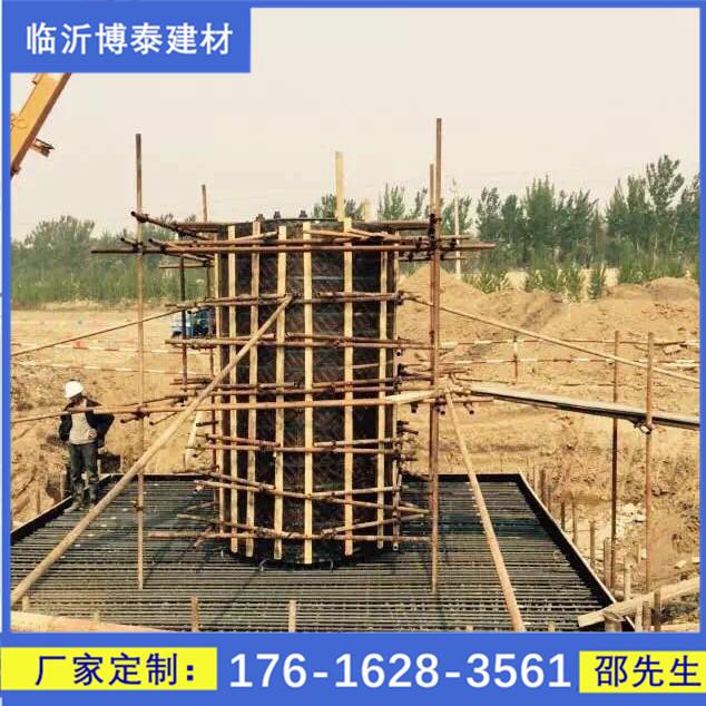 圆柱模板施工